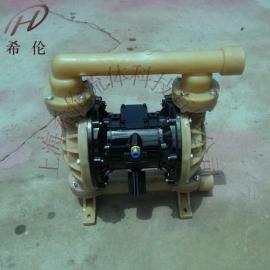 天津PVDF气动隔膜泵