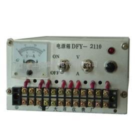 DFY-1110电源箱