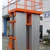 深圳高空作业平台(220V电动升降机)