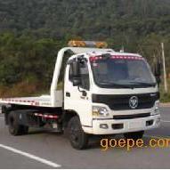 清障车 YH5081TQZ18P(国III)