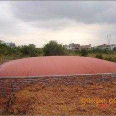 红泥软体沼气池