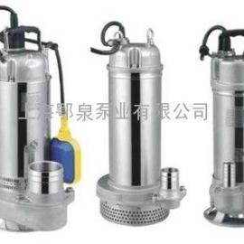 304不锈钢潜水泵,不锈钢污水潜水泵