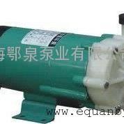 MP小型塑料磁力泵