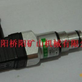 厂家直销空压机配件压差发讯器CS-III