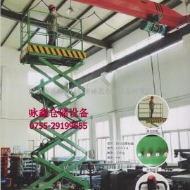 深圳市公明剪叉式升降机