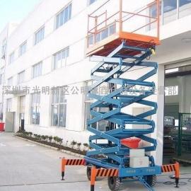深圳市区高空作业平台首选剪叉式升降机