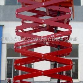 移动剪叉式升降机(深圳、东莞、惠州)销售