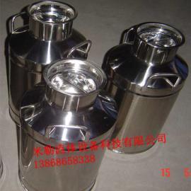 不锈钢奶桶15L-50L,奶站周转不锈钢桶