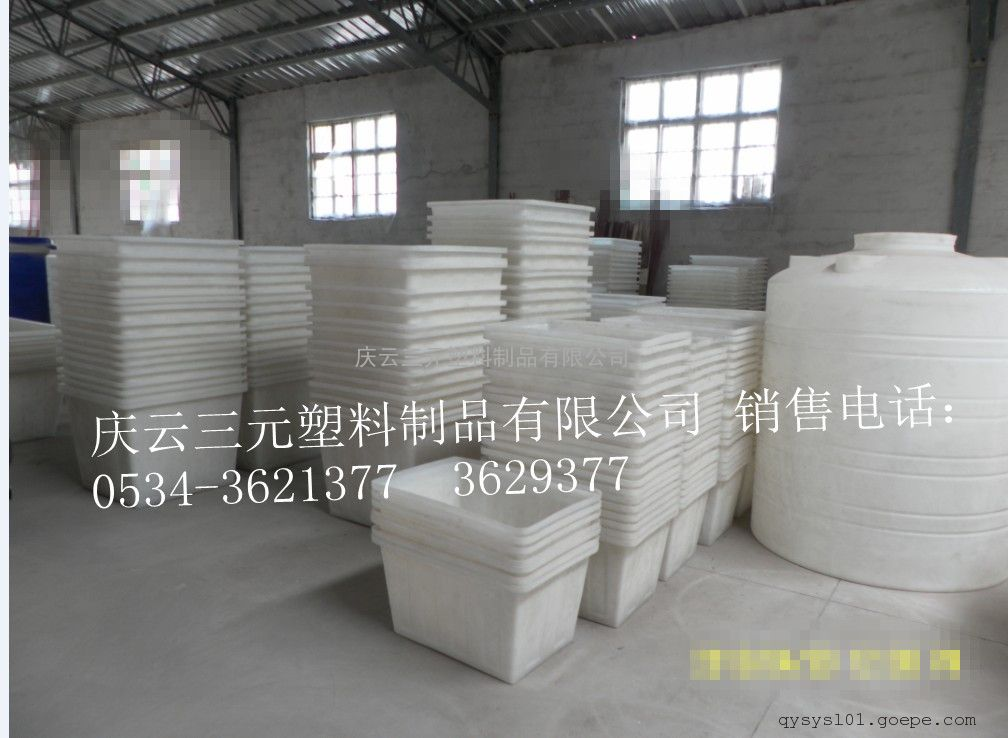 50升塑料箱75升塑料方箱100L塑料方箱