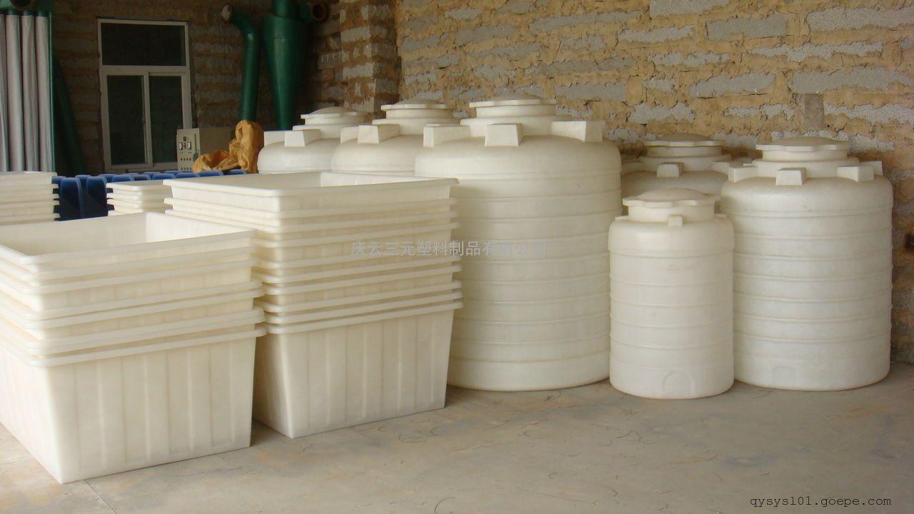 300L塑料水箱|400L塑料方箱|500升塑料水箱