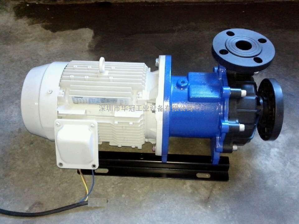 磁力泵样式 耐酸碱磁力泵 磁力泵用途