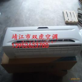 1.5P壁挂式水空调、风机盘管