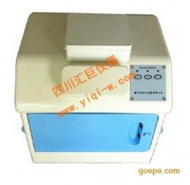 荧光增白剂检测仪YGZBJ