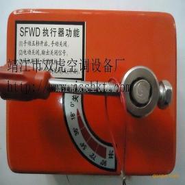 防火阀、排烟阀电动执行机构