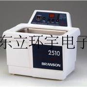 B2510E型超声波清洗机