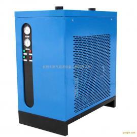 1立方风冷型冷干机  现货