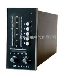 DTZ-2100全刻度指示调节器