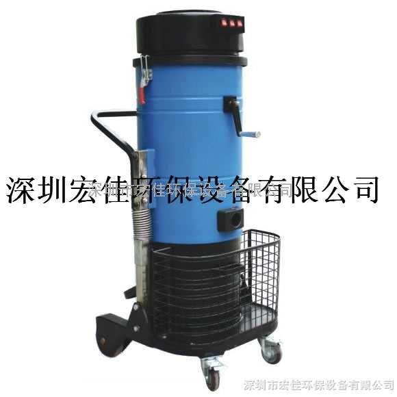 单相电工业吸尘器