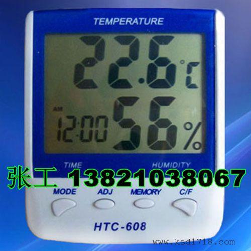 天津温湿度计HTC-608,HTC-609,