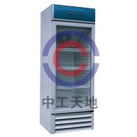 LBT-CZ025F种子低温储藏柜