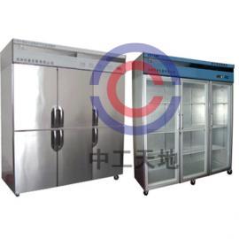 LBT-CZ16F种子低温储藏柜