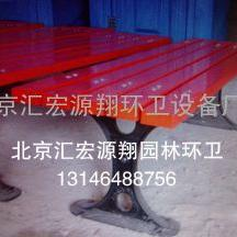 北京丰台区门头沟区海淀区玻璃钢座椅厂家