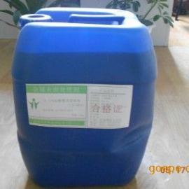 水处理专用IS-129盐酸酸洗缓蚀剂