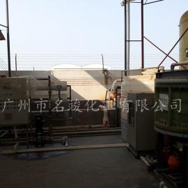 供应无缝钢管硫酸酸洗废酸在线处理回用设备