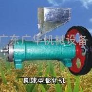 供应广东广华食品机械/大圆球形膨化机 大米玉米膨化机