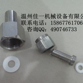 现货供应M14*1.5/M20*1.5压力表直通接头焊接式