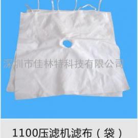 【厂家批发】(价格最低)耐酸碱腐蚀耐高温板框厢式压滤机滤布