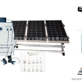 600W太阳能发电系统东莞太阳能发电系统工厂家庭发电系统