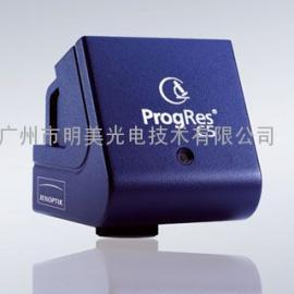 银川耶拿CCD数码摄像头 PROGRES C5