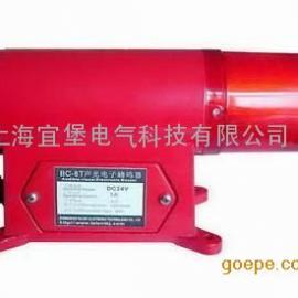 BC-8A电子蜂鸣器