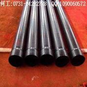 湖南金杰N-HAP-DN100*4.0热浸塑钢管