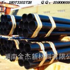 DN100*3.5热浸塑钢管_湖南金杰牌热浸塑钢管