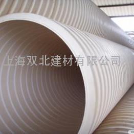 上海UPVC双壁波纹管厂家价格
