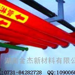 消防涂塑钢管_合创牌涂塑钢管_涂塑电缆套管_消防管道