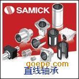 SAMICK直线轴承 上海赵人-三益加长型LM13LUU