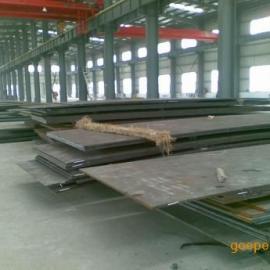 超宽Q345B钢板、宽板16Mn钢板;3米宽现货
