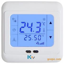 中央空调液晶温控器,断电记功能液晶温控器
