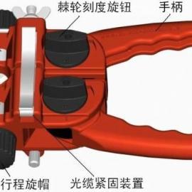 TTG10A纵横向开缆刀