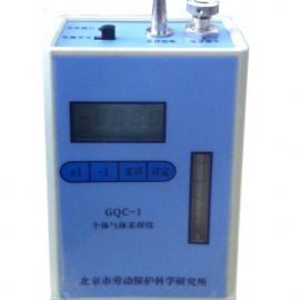 GQC-2型防爆个体空气采样仪