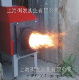 分体式生物质颗粒燃烧机