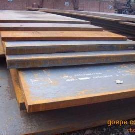 供应碳素结构钢板20号,兰州'20#'价格