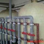 地下水除锰除铁设备