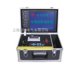 ST3000型电缆故障测试仪