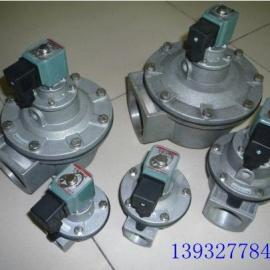 【旭昂一恒】DMF-Z-76S电磁脉冲阀价格