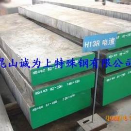 H13板材H13钢板H13钢材