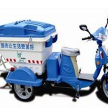 MN-BJ-400A电动三轮保洁车